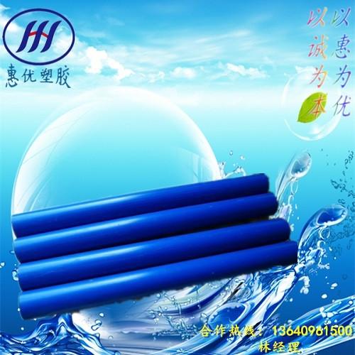 大连无气孔蓝色PA棒、鞍山蓝色尼龙棒、辽阳蓝色塑料棒型号