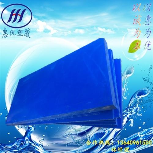 黄冈MC901尼龙板特价、西安蓝色塑料板、广西进口蓝色PA板