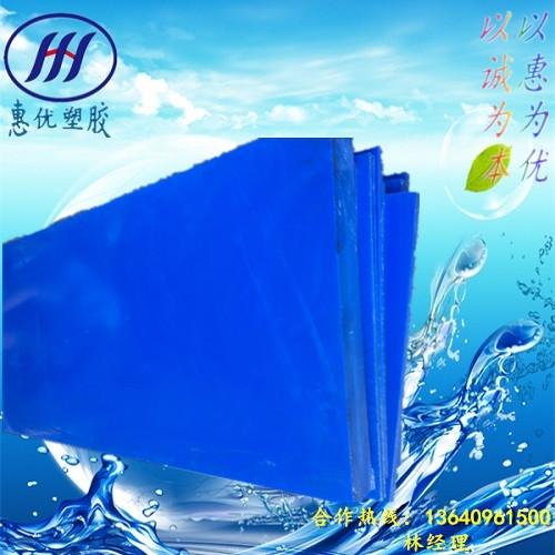 南宁易加工尼龙板、桂林MC901板、贺州进口蓝色PA板密度