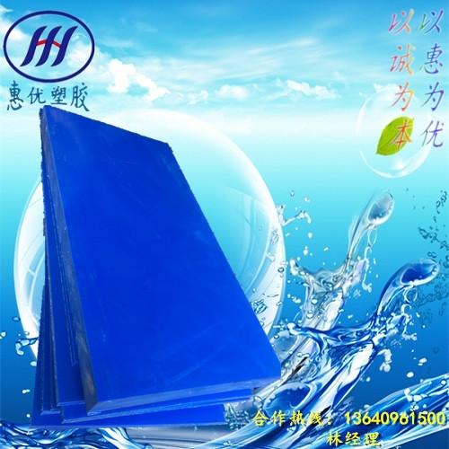 梧州蓝色尼龙板全网低价、贵州MC901PA板、贵阳进口板批发