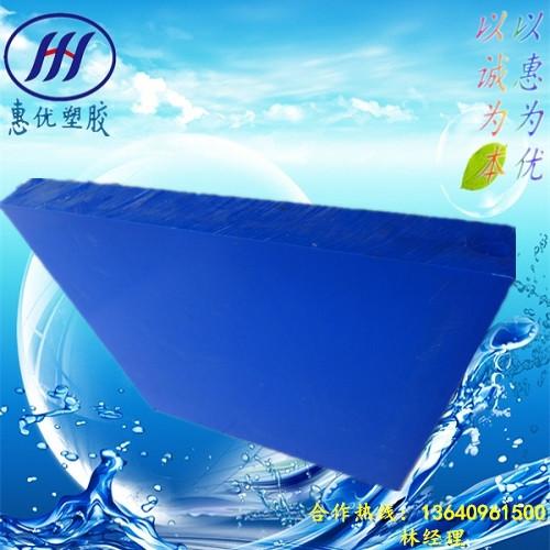 宁夏无杂质塑料板、银川进口MC901板、青海进口蓝色尼龙板