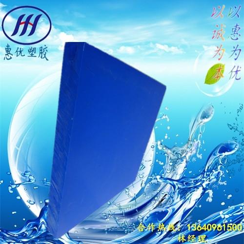 西宁蓝色PA板经销点、新疆MC901板出厂价、西藏进口塑料板