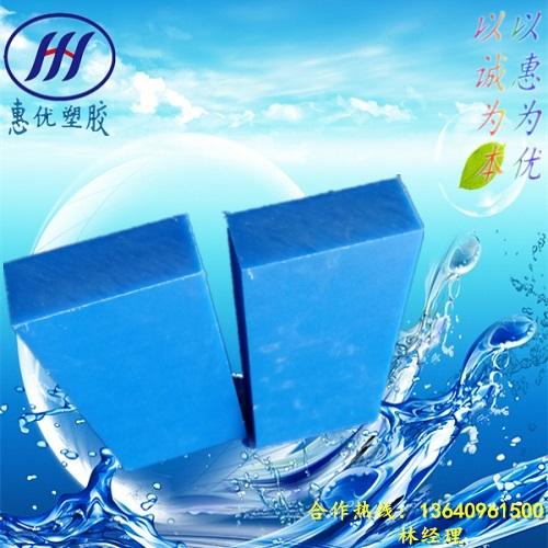 海南超薄超厚蓝色尼龙板、海口蓝色塑料板、三亚MC901PA板