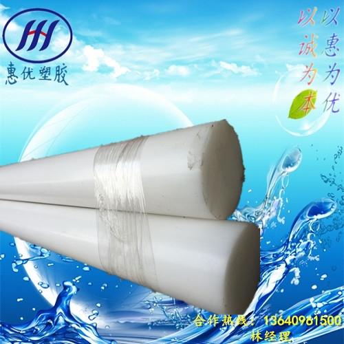 广东本色1010棒、广州食品级PA1010棒、惠州进口尼龙棒