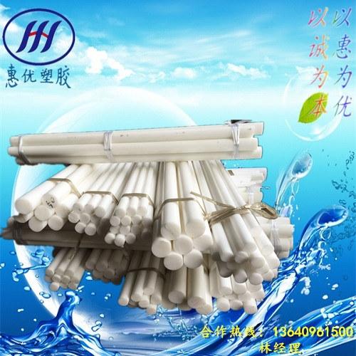 北京一米长PA1010棒、福建进口尼龙棒出厂价、福州塑料棒材