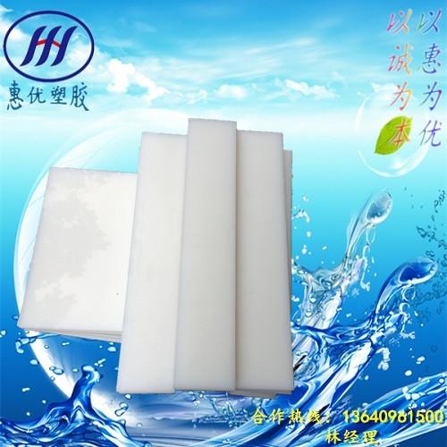 河南PA1010板最新报价、郑州尼龙1010板出厂价、高品质