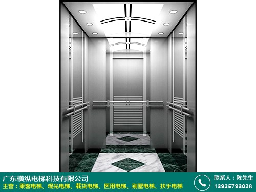 景德镇小机房乘客电梯售价 横纵电梯