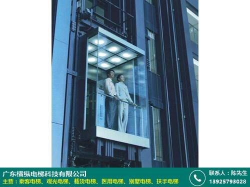 企石三層觀光電梯定制 橫縱電梯