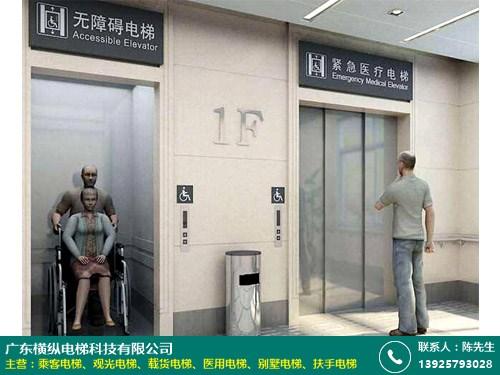 生產商 鳳崗專業醫用電梯保養 橫縱電梯