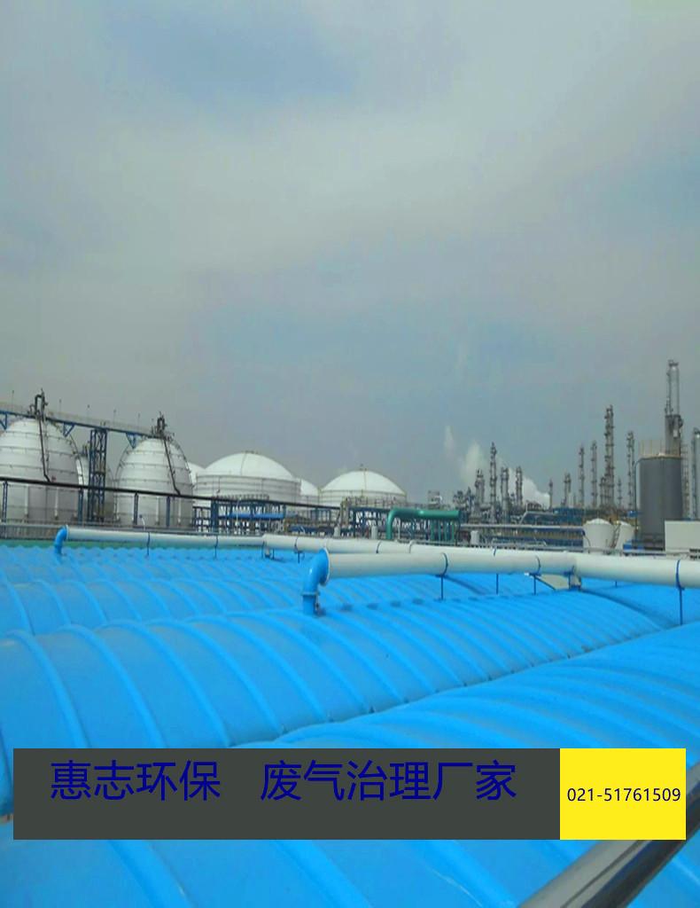 塑料供应低价除臭除烟造粒设备集气罩设计废江苏大学机械设计考试图片
