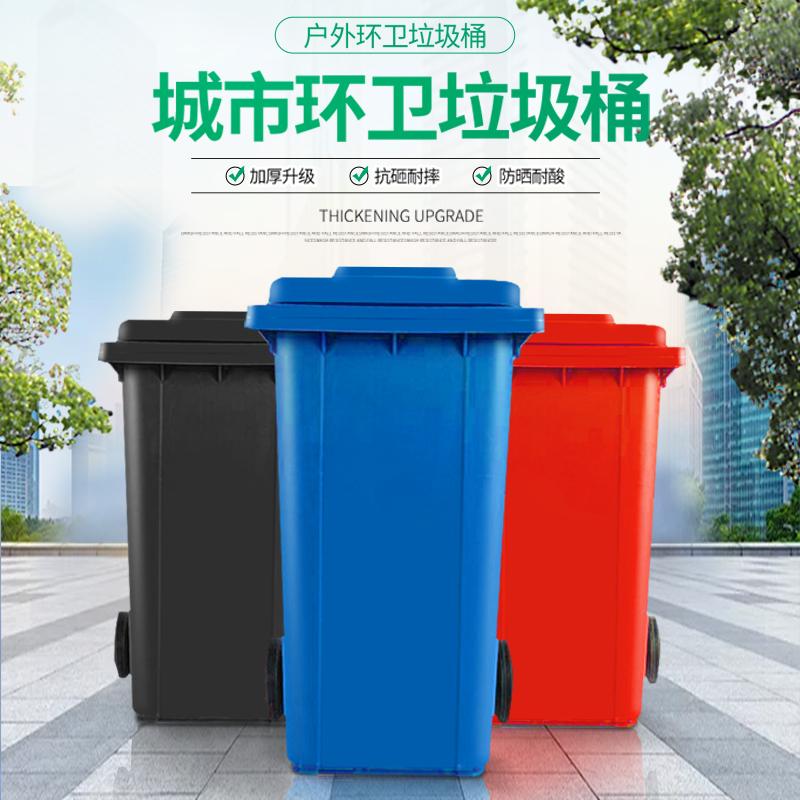東莞塑料桶廠家
