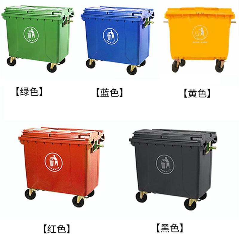 東莞660L塑料桶