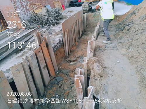 水污分流工程