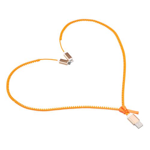 ilisten-黄色短款拉链数据线
