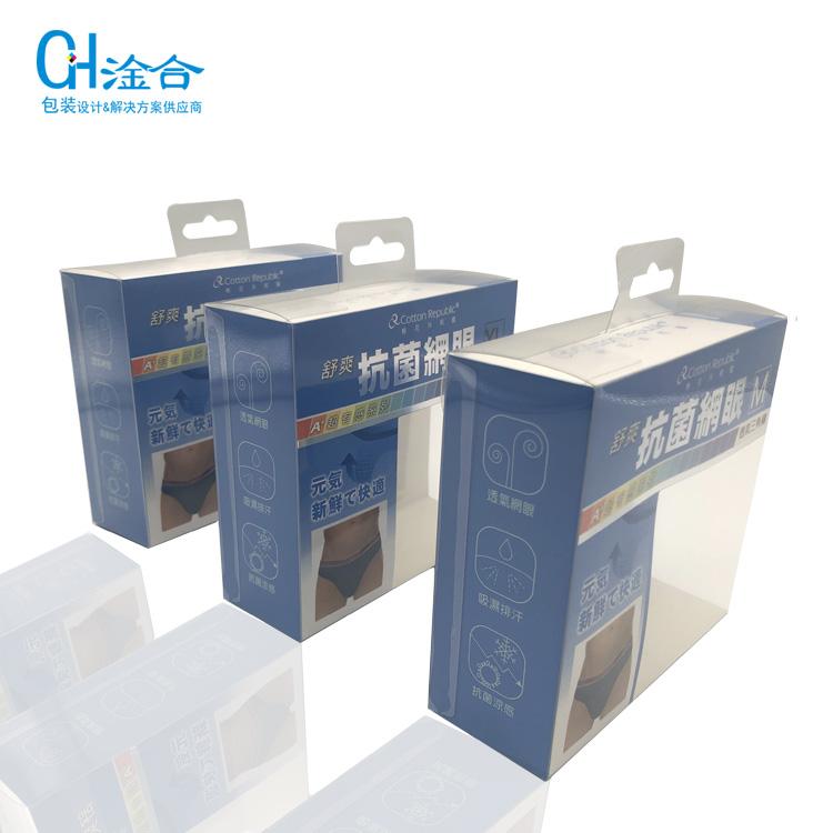 PET透明内裤塑料胶盒
