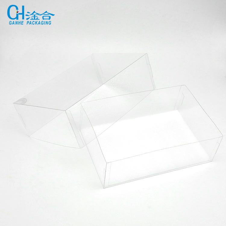 PET透明天地盖塑料胶盒
