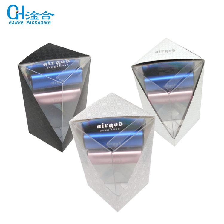 车载香水pvc塑胶包装盒