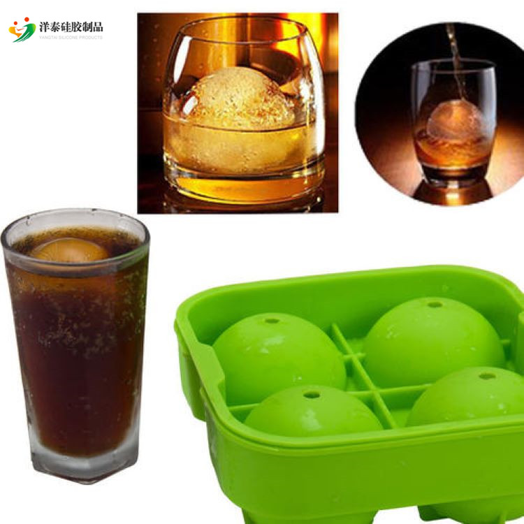 硅胶冰球,食品级硅胶冰球模具