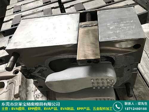 香港EVA射出模具生产商价格低_京莱宝模具厂