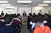 日韩语寒假班培训