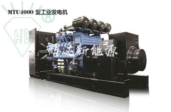 MTU4000系列20V4000G63型2460KW