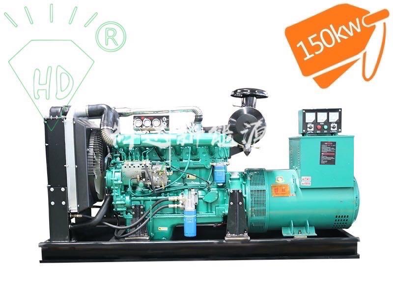 R6105IZLD型150KW