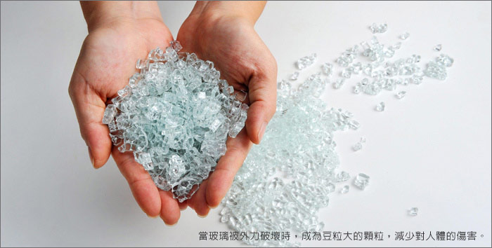 平钢化玻璃