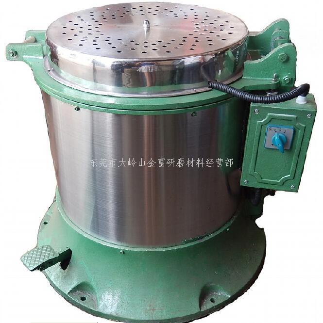 重型不銹鋼離心脫水干燥機