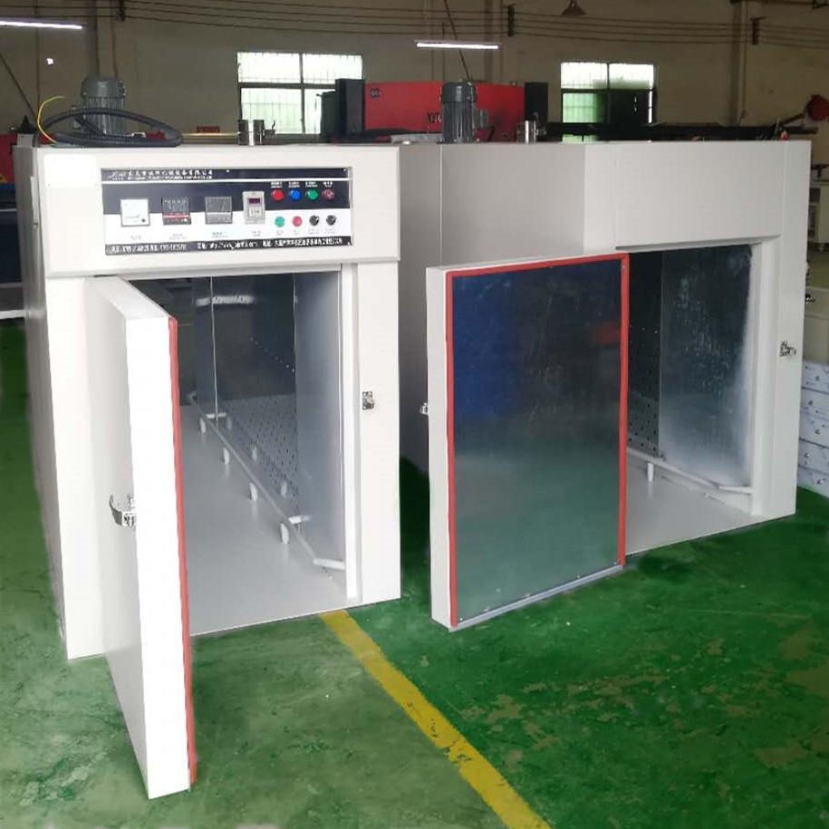 東莞廠家供應工業烤箱 電熱鼓風熱循環干烤箱 兩頭開門加長款烘箱 修改