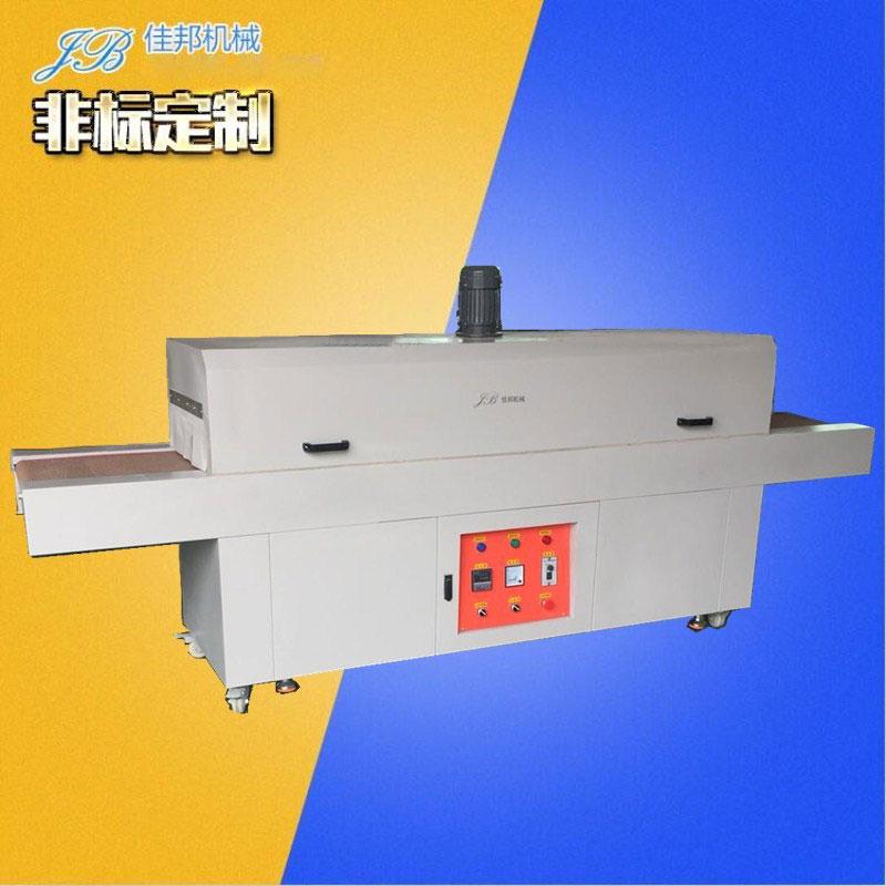 絲印設備小型流水線隧道爐