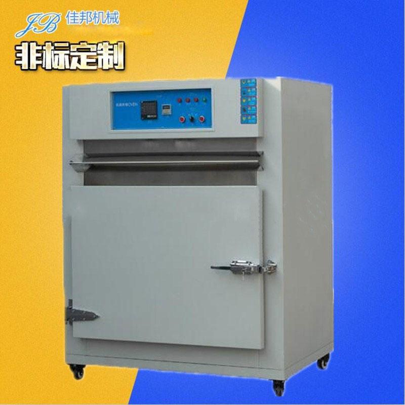 500度高溫烘箱