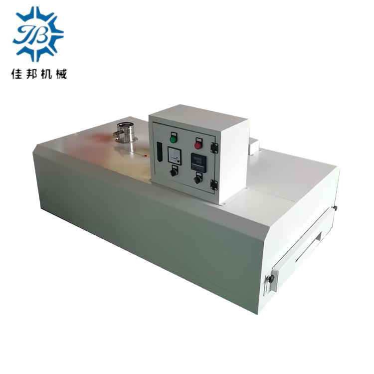 廠家直供 非標定制 小型平底 殺菌隧道爐 帶蓋式爐蓋箱
