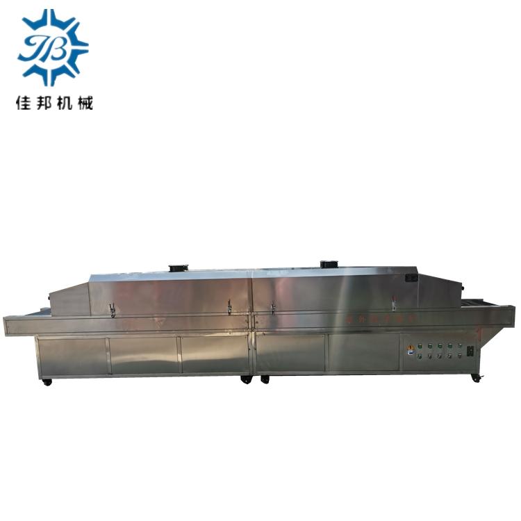 UV紫外線殺菌爐隧道式布罩消毒衣服食品滅菌爐流水線滅菌機