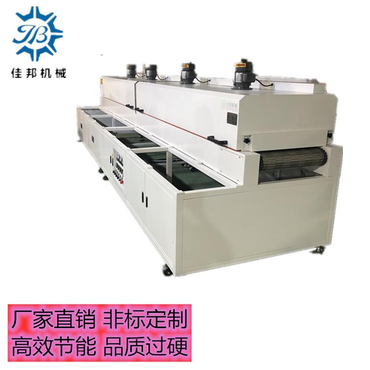 可非標訂制烘烤繼電器用隧道爐 5米高溫隧道式輸送爐