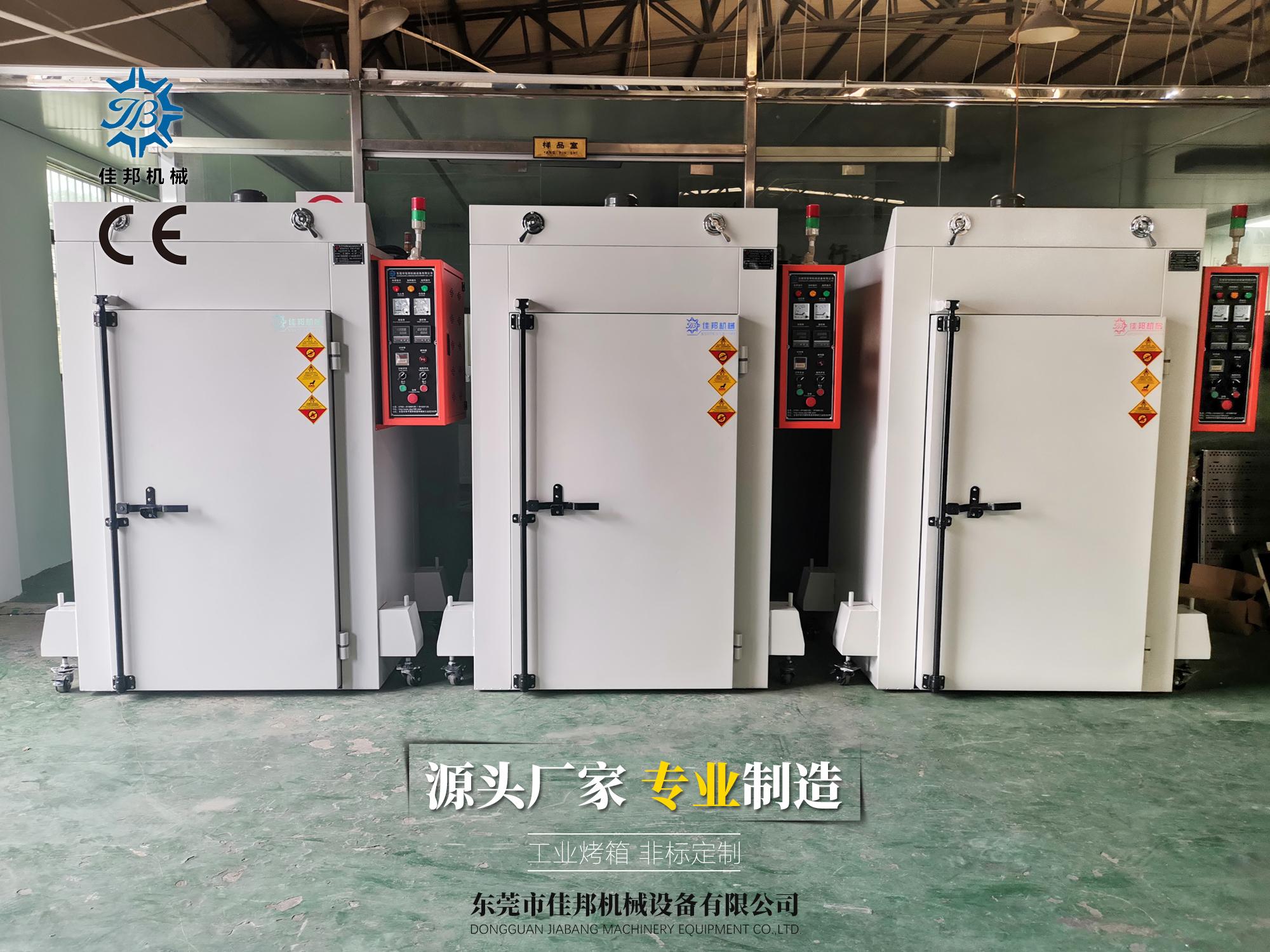單門工業恒溫烤箱