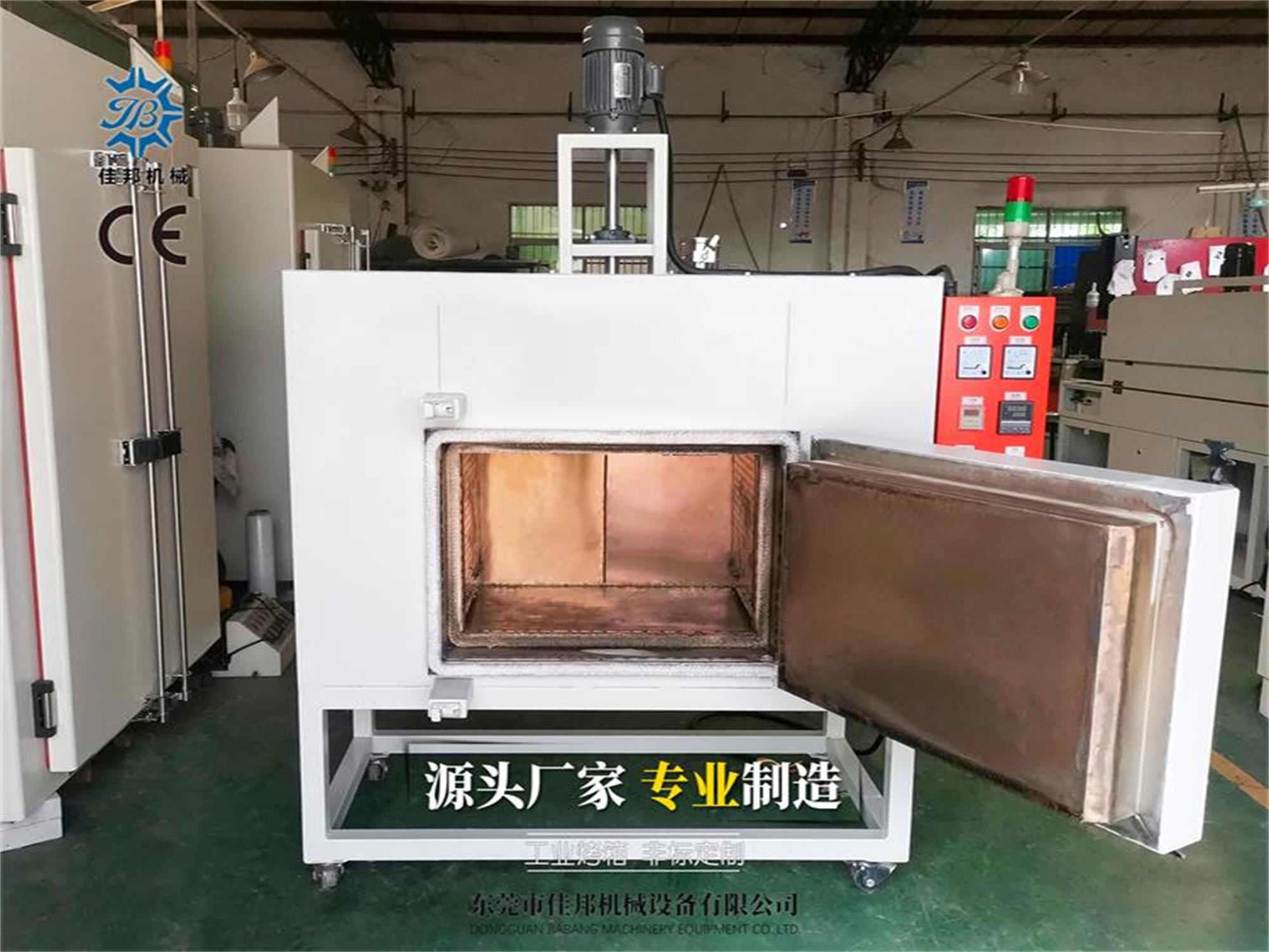 烘烤模具噴頭高溫烤箱