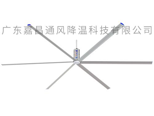 风王系列工业大风扇