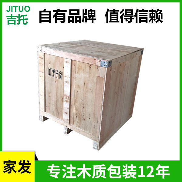 东莞出口/胶合木箱厂家
