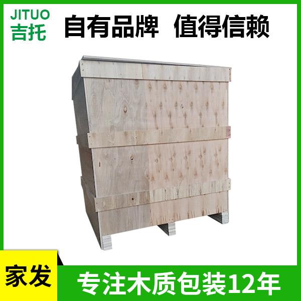 东莞出口/胶合木箱生产