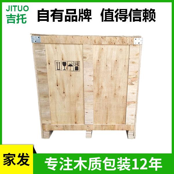 东莞出口/胶合木箱定制