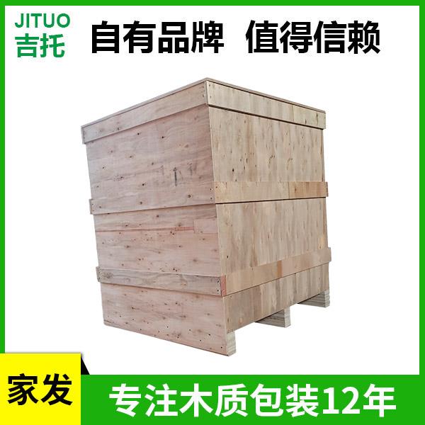 东莞出口/胶合木箱制造