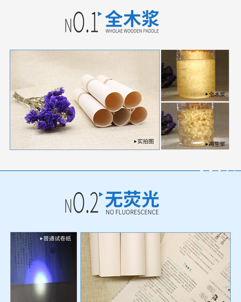 汕头纸袋用牛皮纸经销商 伽立实业 精制 进口 国产 纸袋用
