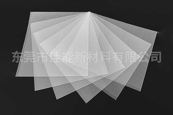 PET薄膜雙面覆膜片材定制