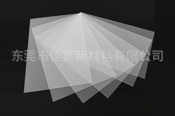 PET薄膜雙面覆膜片材