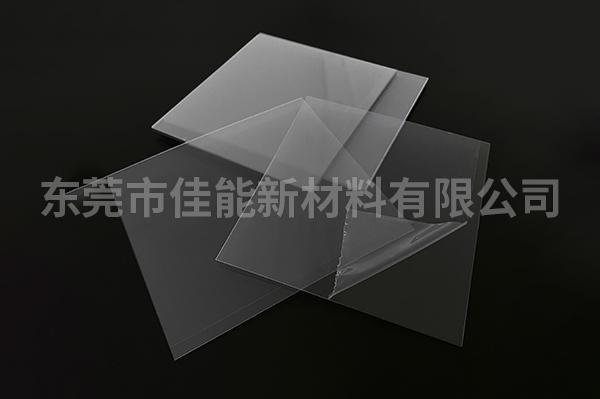 PVC薄膜雙面覆膜片材