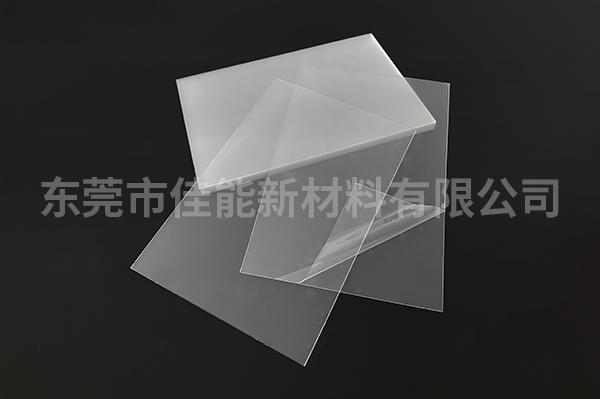 PVC薄膜雙面覆膜片材定制