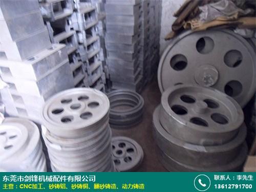 江苏动力铸造厂厂家供货及时_剑锋铸造