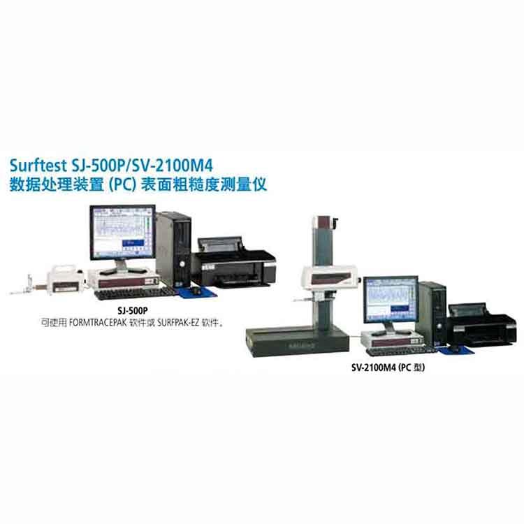 表面粗糙度測量儀價位_建喬儀器_一鍵式_表面_日本三豐_三豐