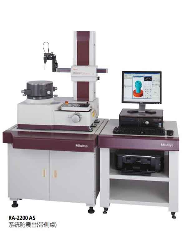 衡阳三次元测量仪生产厂家_建乔仪器_三丰_二手_手机玻璃影像