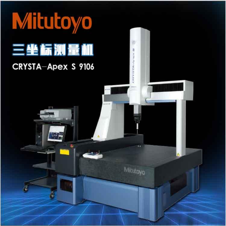 贺州三坐标测量仪价位_建乔仪器_全自动影像_三坐标_精密_光学